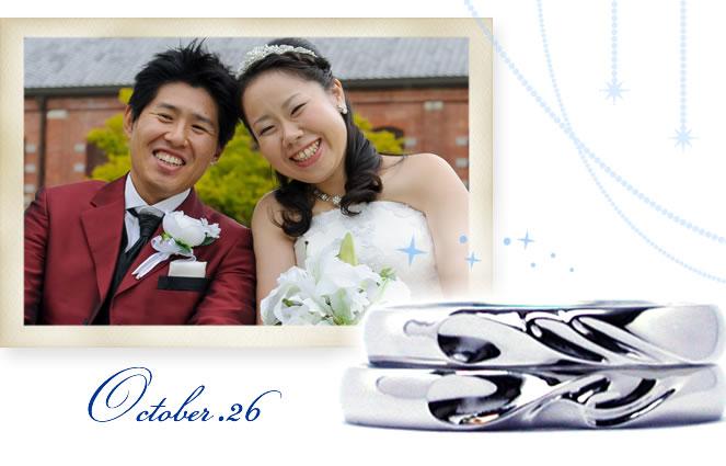 w941-兵庫から大阪にご来店のオーダメイド結婚指輪-ha150412
