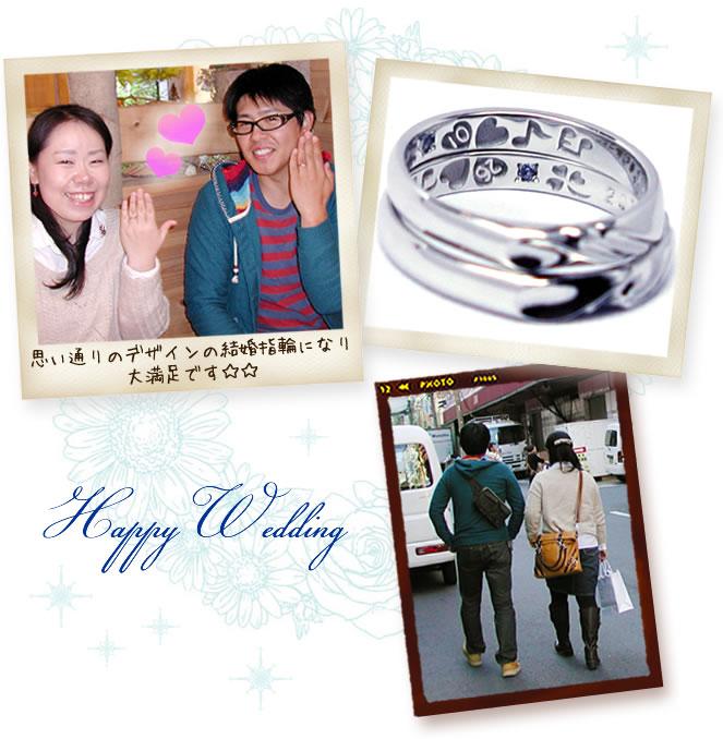w941-クローバーと音符の結婚指輪・挙式日と誕生石-ha150412
