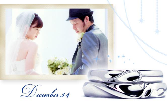 w919-大阪のオーダメイド結婚指輪-ha150420