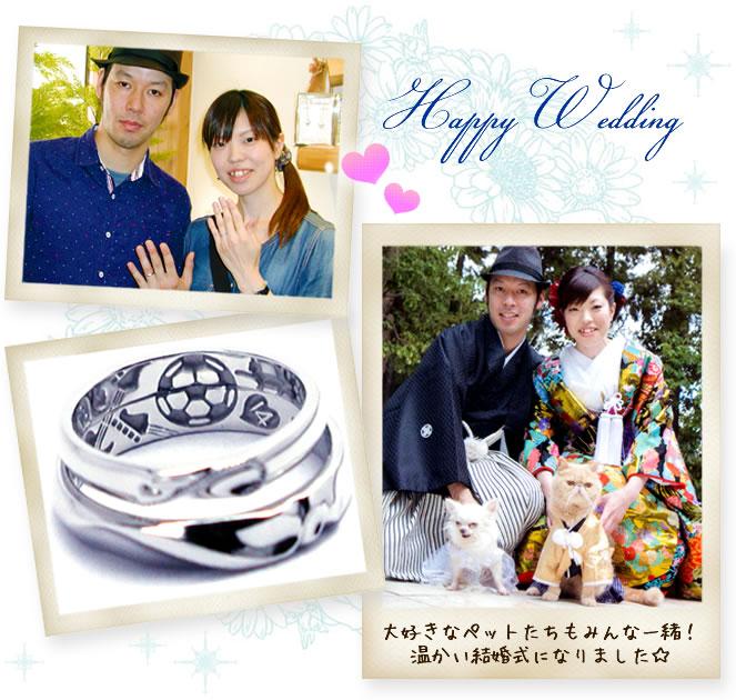 w919-ペットたちと一緒の結婚式・宝物の結婚指輪-ha150420