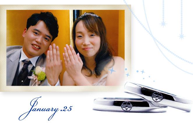 w969-大阪のオーダメイド結婚指輪-ha150425