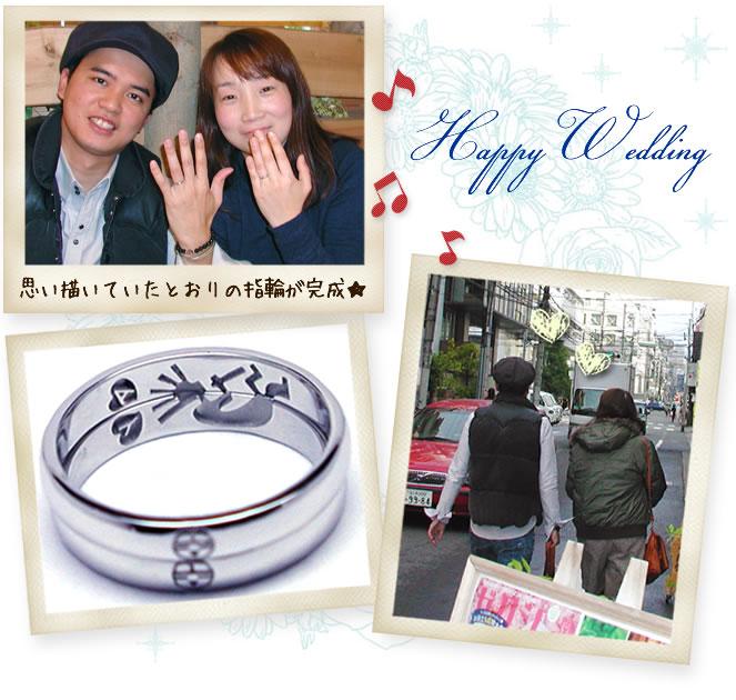 w969-ココペリと太陽の結婚指輪・インディアンジュエリー-ha150425