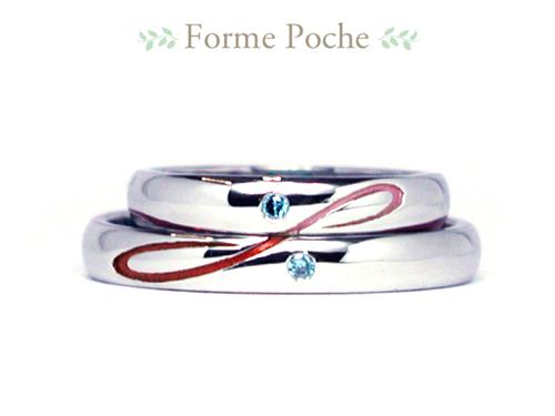 オーダーメイド結婚指輪 無限マーク カラフル ブルーダイヤ hi150507w956R01