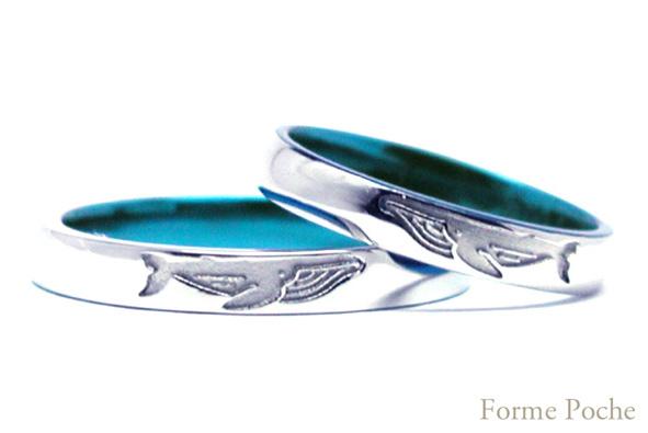 オーダーメイド 結婚指輪 クジラ ブルー hi150517w966-R2