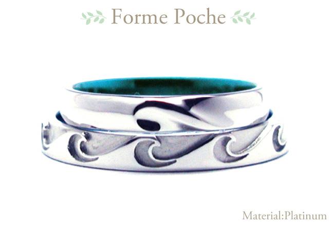 オーダーメイド 結婚指輪 波 ブルー hi150517w966-R1
