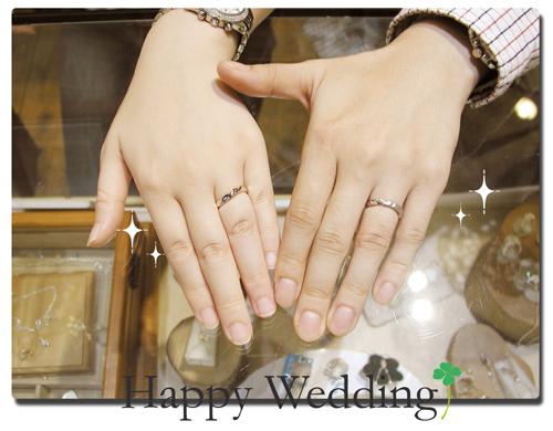 オーダーメイド結婚指輪 お引き取り時 hi150501w950-01