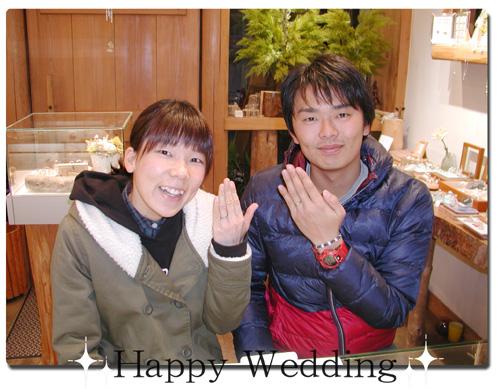 オーダーメイド 結婚指輪 クジラ ブルー hi150517w966-3