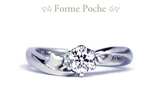 ネコの婚約指輪 オーダーメイド 大阪 hi150507w960-R1