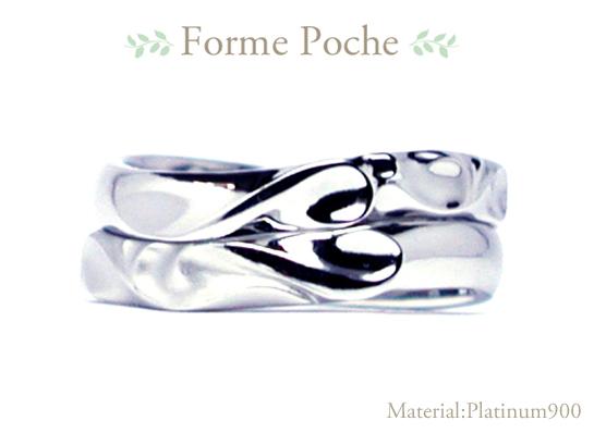 オーダーメイド結婚指輪 イニシャルハート 鳥 hi150501w950-R1