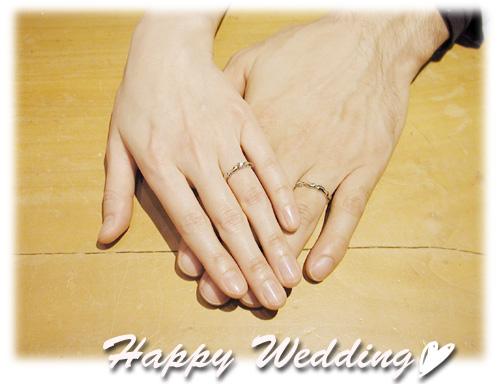 オーダーメイド 結婚指輪 hi150524w958-1