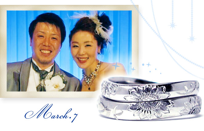 w981-大阪のオーダメイド結婚指輪-ha150503