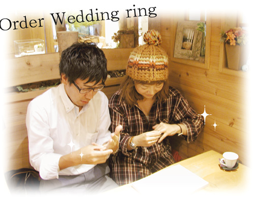 オーダーメイド結婚指輪 hi150611w948-2