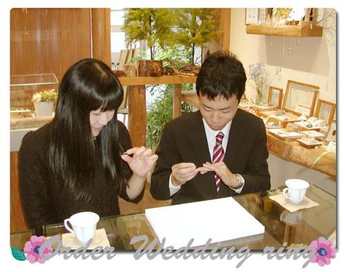 オーダー 結婚指輪 hi150610w951-2