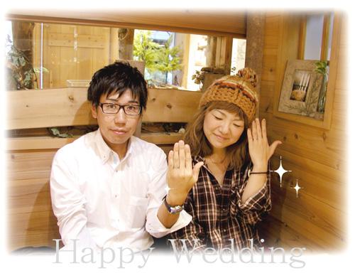 オーダーメイド結婚指輪 hi150611w948-1