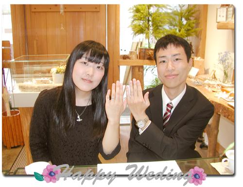 オーダー 結婚指輪 hi150610w951-1