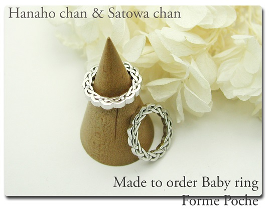 Made to Order Baby ring Platinum Diamond hi150524-05