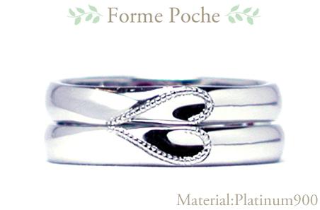 オーダー 結婚指輪 シンプル ハート hi150610w951R3