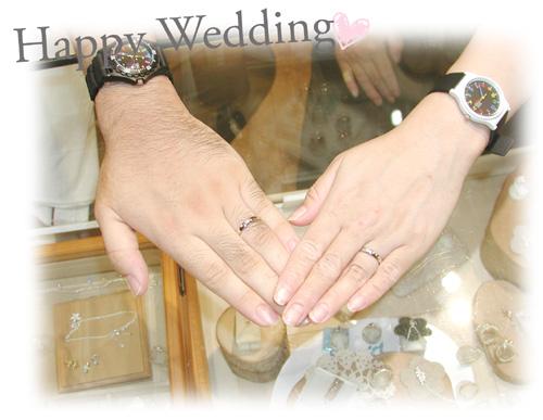オーダーメイド 結婚指輪 hi150619w945-01
