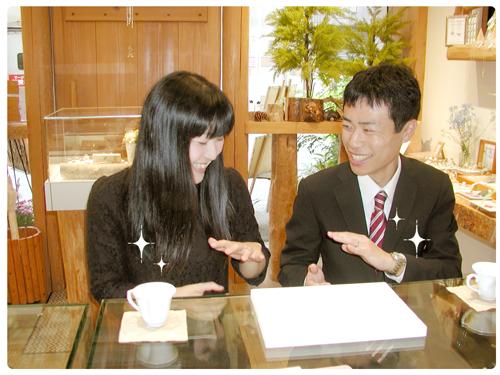 オーダー 結婚指輪 hi150610w951-3