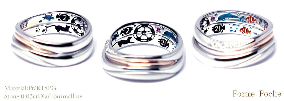 オーダーメイド結婚指輪 イルカ ネコ サッカー ウミガメ  hi150629w962-2