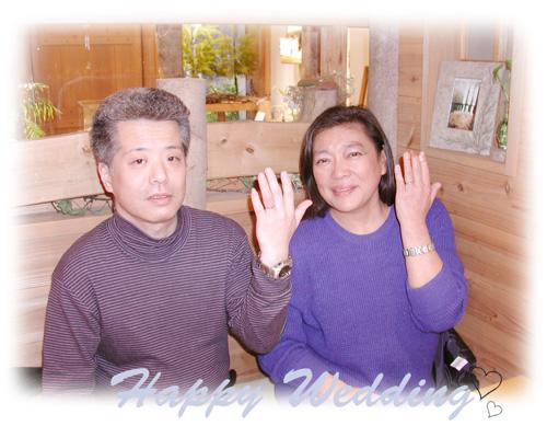 hi150725w978 オーダー結婚指輪 確認時01