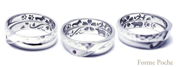Wedding ring 桜 コーギー(愛犬) クマ イニシャル  hi150716w976R2