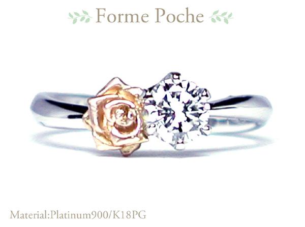 バラ オーダーメイド婚約指輪 hi150727w982-R1