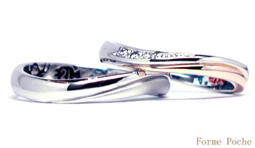 オーダーメイド結婚指輪 ダイヤ ウェーブライン コンビ  hi150629w962-2