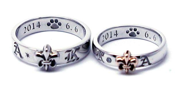 記念日刻印 あしあと オーダーメイド結婚指輪 hi150802w928R1
