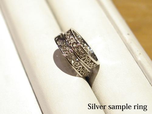 透かし 結婚指輪 オーダーメイド ギター 音符 hi1508010w994-R4