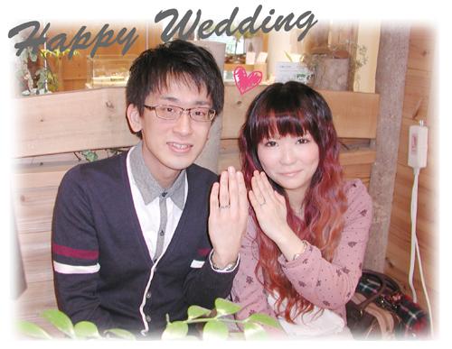 オーダーメイド 結婚指輪サンプル確認時hi1508010w994-01