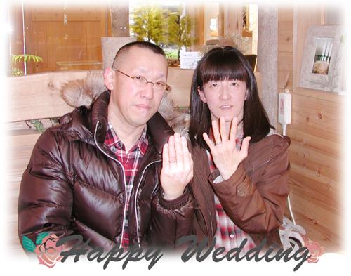 オーダーメイド結婚指輪 hi150802w993-1