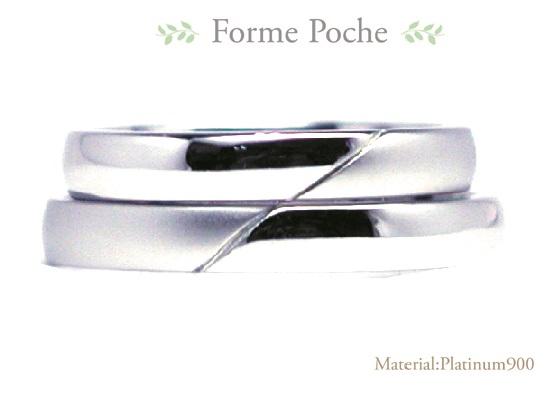 シンプルオーダーメイド結婚指輪 hi150802w993R1b