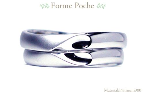 シンプル オーダー結婚指輪 ハート hi150731w992-R1