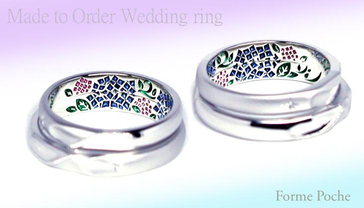 あじさいの花 オーダーメイド結婚指輪内側 hi150809w954-03