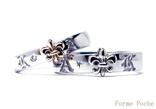 イニシャル ユリの紋章 オーダーメイド結婚指輪 hi150802w928R2