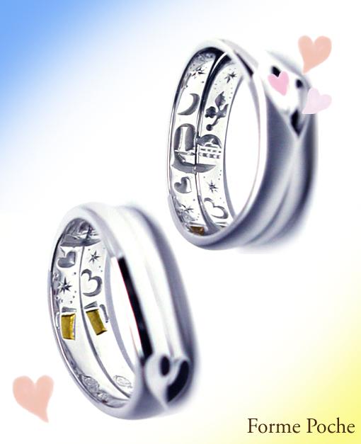 プロポーズの思い出オーダー結婚指輪内側 hi150731w992-R2