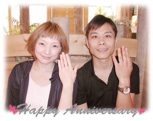 結婚10周年オーダーリング hi150828w20301