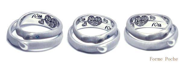 結婚10周年オーダーリング 裏側 記念日 イニシャル hi150828w203R1