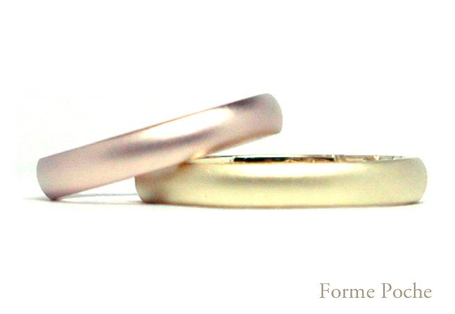 hi151020t701 Weddingring ピンクゴールド イエローゴールド シンプル