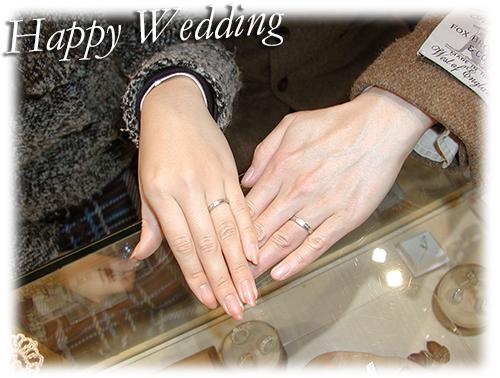 hi151024w983r1 オーダーメイド 結婚指輪 ネコ 月 星 誕生石