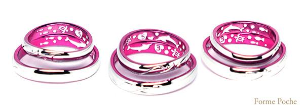 hi151018w991inside オーダーメイド 結婚指輪 ピンク色 イルカ イニシャル カメ