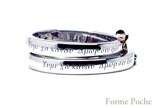 hi151026w986R2 オーダーメイド結婚指輪  刻印