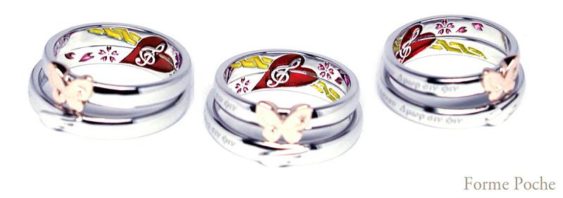 hi151026w986R3 オーダーメイド結婚指輪  音符 桜 チェーン
