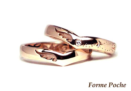hi151018w996r1 結婚指輪ピンクゴールド 羽 星