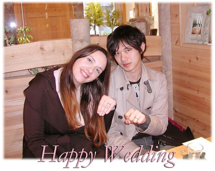 hi151026w986-1 Made to order Wedding ring