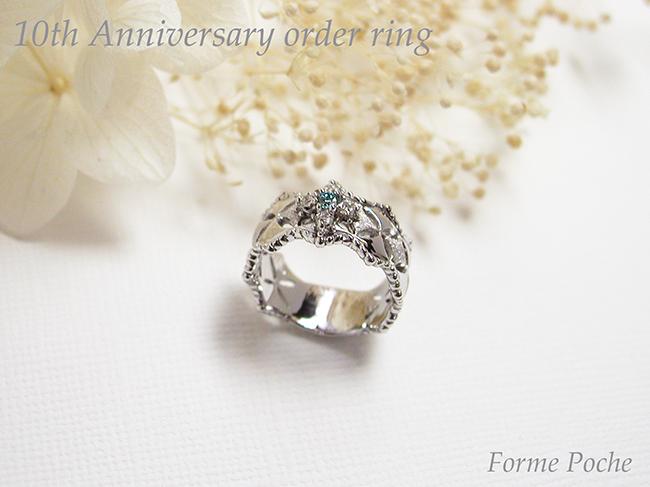 fi151114-6950-2 結婚指輪10周年記念オーダーリング ホワイトゴールド ダイヤモンド ブルーダイヤモンド