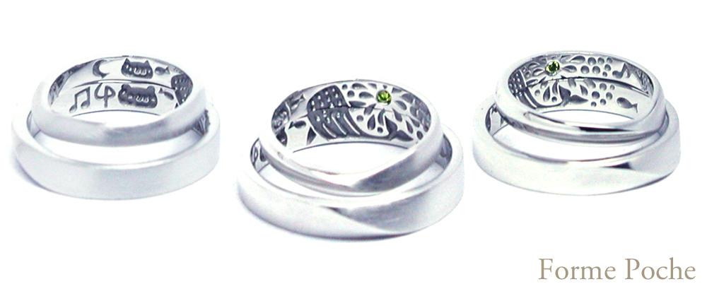 hi151123t13r1 オーダーメイド結婚指輪刻印 大阪 ジンベイザメ 花火 顔文字
