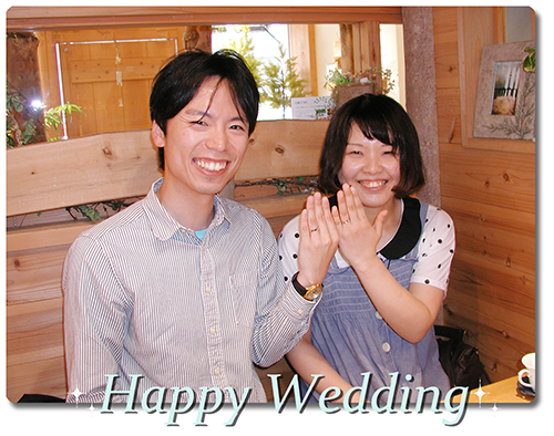 Made to order wedding ring osaka cat hi151129w1007-1