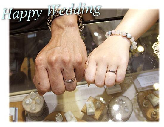 hi151123t13-1 オーダーメイド結婚指輪 大阪